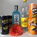 Luxury Gin Mix